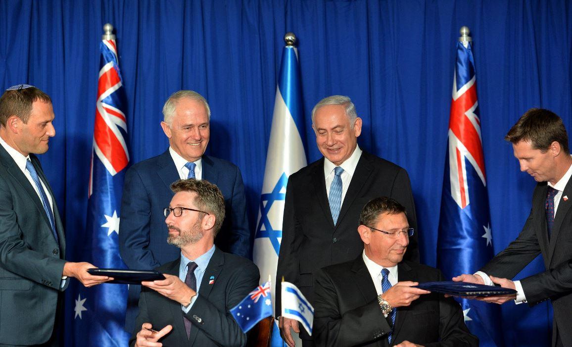 Aus-Israel-MoU.JPG