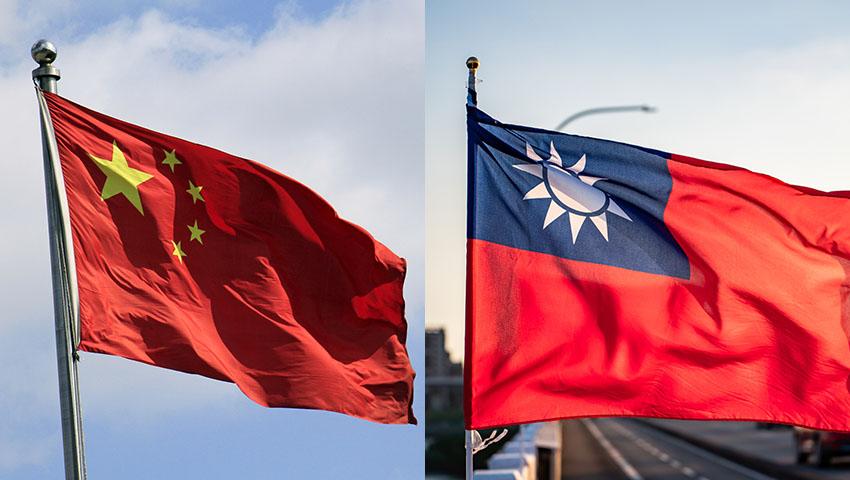China-Taiwan_flags_dc.jpg