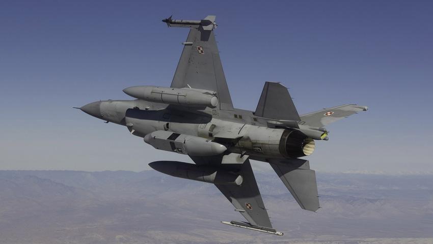 Collins-Aerospace-MS-110-program-dc.jpg