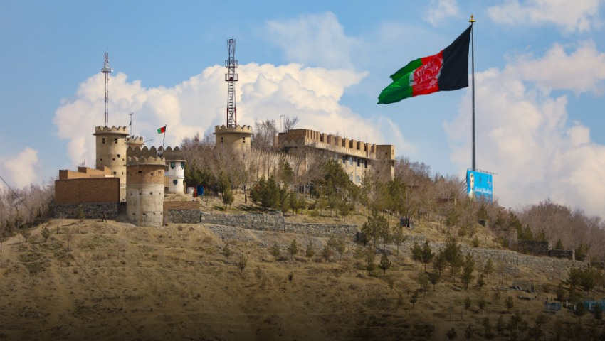 Afghanistan-flag-dc.jpg
