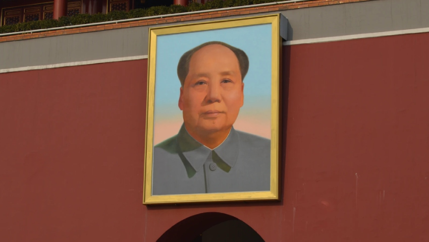 Mao-Zedong-portrait-dc.jpg