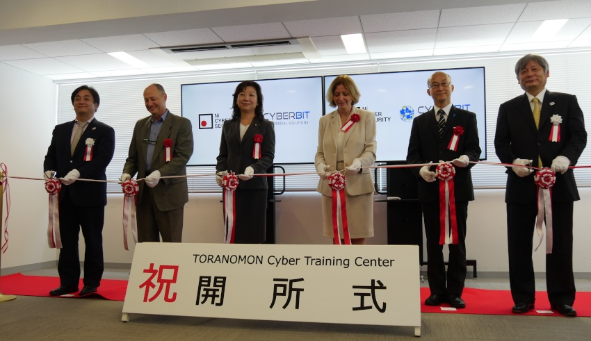 cyber range simulation training center opens ahead of   olympics