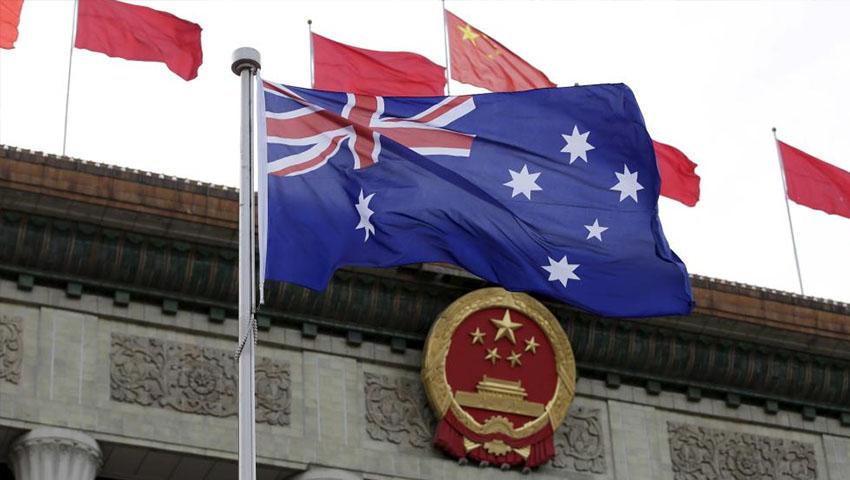 Australian_Flag_Beijing.jpg